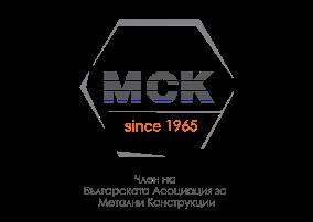 МСК АД - метални конструкции